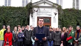 Видеообращение студентов Первого Лесного вуза