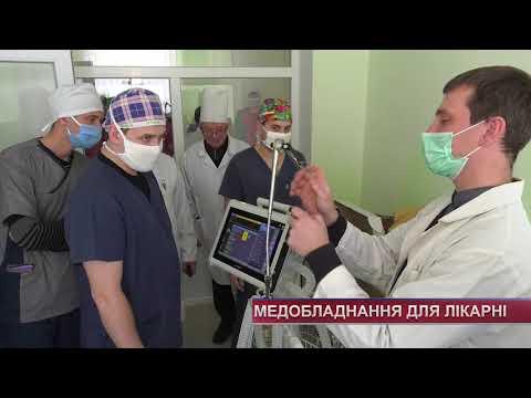Телеканал Ексклюзив: Медобладнання для лікарні