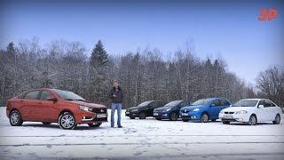 Lada Vesta против конкурентов смотреть