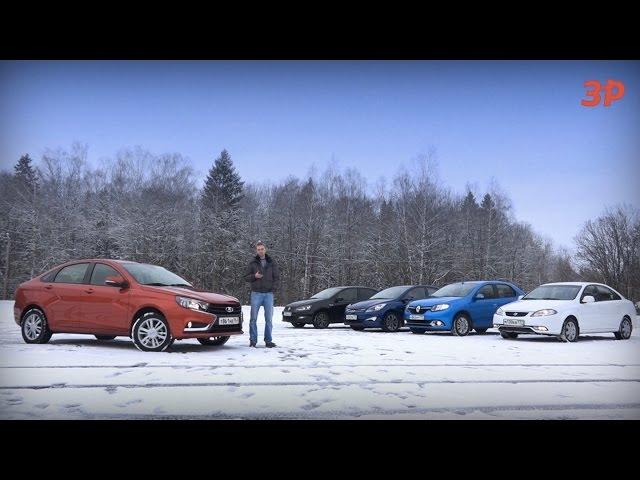 Lada Vesta против конкурентов