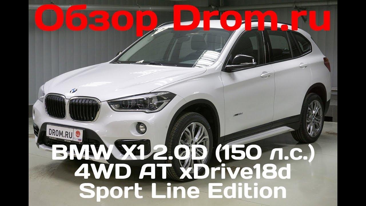 2019 BMW X2: Обзор, Характеристики, Цена - YouTube