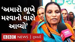 Statue of Unity : આદિવાસીઓ કહે છે 'અમારી જમીન ગઈ, ભૂખે મરવાનો વારો આવ્યો   Sardar Patel