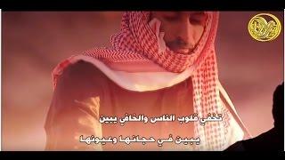 شيلة الله يعين الصابرين II كلمات عبدالله رافع II اداء طلال سريان