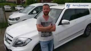 Mercedes GLK250 / Покупка с пробегом / Отзывы клиента