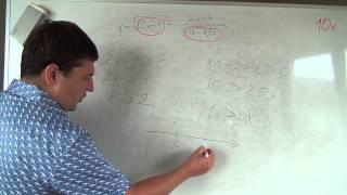 Алгебра 10 класс. 6 сентября. Область определения функции #3