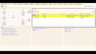 1С Планирование платежей (доработка)(Для конфигурации бухгалтерии., 2015-03-21T00:28:38.000Z)
