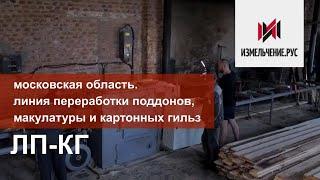 видео Как сделать бизнес на картонных втулках — Портал о бизнесе и бизнес-идеях
