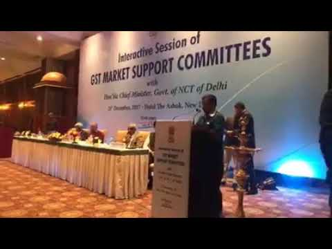 Delhi CM Arvind Kejriwal Speech at Interactive Session of GST Market Support Committees