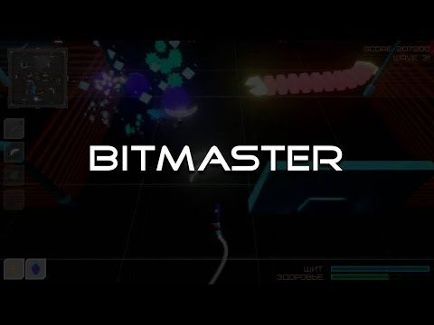 BitMaster - Awesome 3rd person shooter!