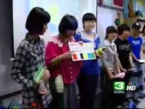 Chinese Students Visit William Land Elementary School