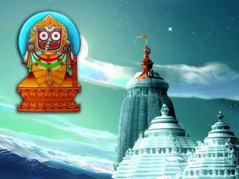 Abheda Kavach (The Invincible Armour), composed by Mahapusha Achyutananda Das