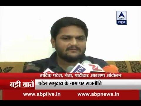 Nitin Patel should refuse Deputy CM post, says Hardik Patel