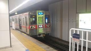 京成3600形ファイヤーオレンジ復刻車(3688F)、京成上野駅発車
