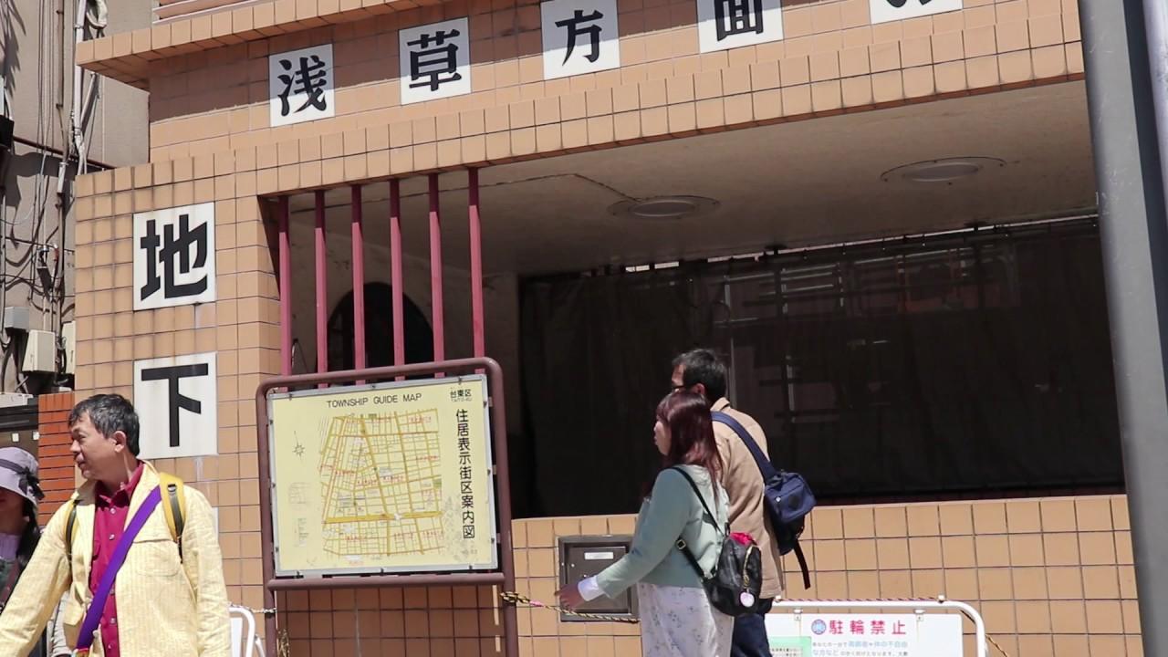Inarichō Station