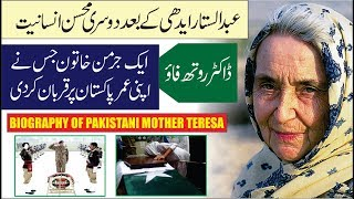 Video Biography of Pakistani Mother Teresa Dr. Ruth Pfau ( Dr. Ruth Fao) download MP3, 3GP, MP4, WEBM, AVI, FLV Juni 2018