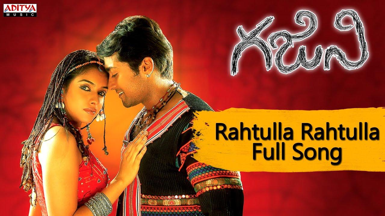 rahtulla rahtulla full songs ghajini telugu movie