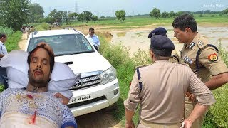 पटना मैं हुआ खेसारी पर हमला की गई जान से मरने की कोशिश । Khesari lal Yadav
