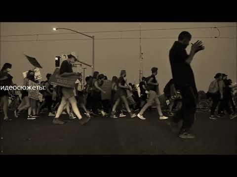 Люди выходят на улицы: США и Россия