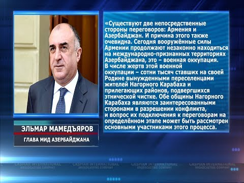 Эльмар Мамедъяров рассказал