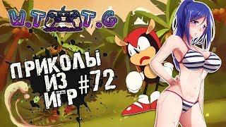 GAME COUB #72 | МАРМОК | SLIDAN | КУПЛИНОВ | HAPPY...