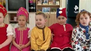 Тематическое занятие в детском саду №17