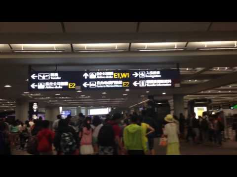 Going to Transfer Gate at Hong Kong International Airport