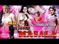 Vaadi Vethalai Video Song Veera வாடி வெத்தலை பாக்கு Rajinikanth Roja