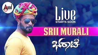 Chat Live With Sriimurali Bharaate Special Sree Leela Chethan Kumar Arjun Janya Suprith