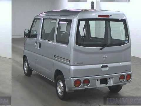2011 Nissan Clipper Van Dx U71v Youtube