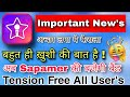 starmaker very important update oct 2020 | Starmaker latest News 2020 |