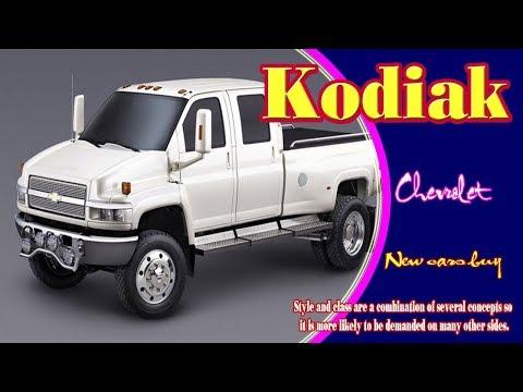 2019 chevy (Chevrolet) kodiak | 2019 chevy kodiak price | 2019 chevy kodiak medium-duty