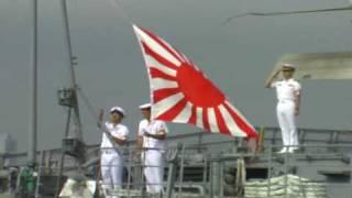 海上自衛隊 護衛艦 DD111おおなみ 自衛艦旗掲揚 090726 名古屋港