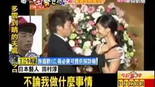 小淳來台發喜糖證實喜訊http://news.sina.com.tw/article/20130923/1071...