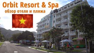 Orbit Resort & Spa Вьетнам, Нячанг. Обзор отеля. Пляж Парагон (Paragon Beach)