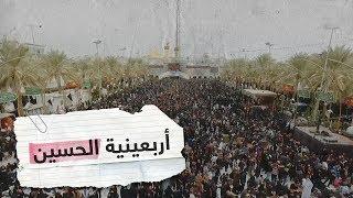 الآلاف يتوجهون إلى كربلاء لإحياء ذكرى أربعينية الإمام الحسين  Rt Play