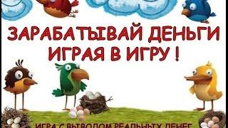 Обучение заработка 30000 рублей в месяц как заработать за скачивание файлов заработок для школьников