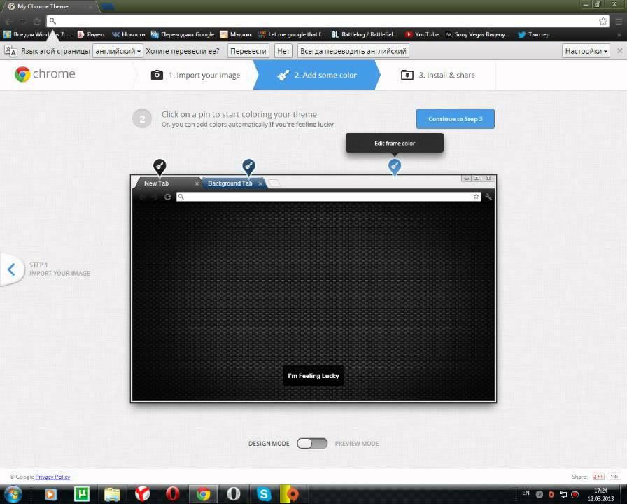 Как сделать свой сайт видимым в яндексе 860