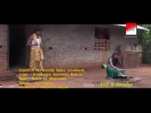 Mo kanthe shree Jagannath.... Odia new bhojan.2017 ###actor--(Anil das & anisha)