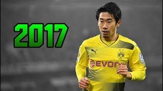 Shinji KAGAWA 香川 真司 • Rising Sun • Half Season 17/18 • Borussia Dortmund • 2017 ® ᴴᴰ