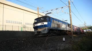 2018/11/30 JR貨物 11月最終日 貨物列車5本