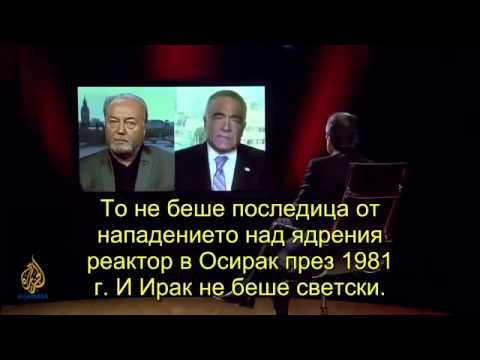 003 -- Video -- George Galloway Vs Israeli General Raanan Gissin, senior advisor to PM Ariel Sharon
