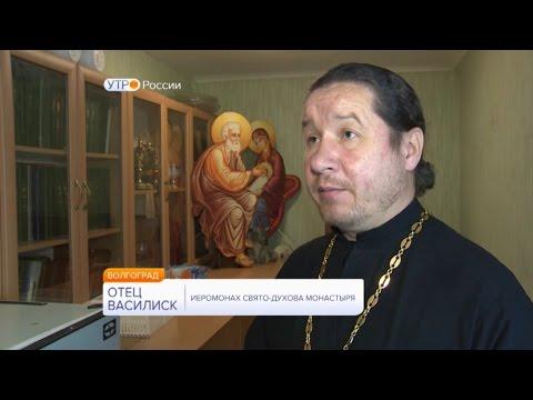 яндекс православие молитвы для очишения души смотретьонлайн