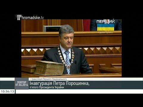 Звернення Петра Порошенко до жителів Донбасу