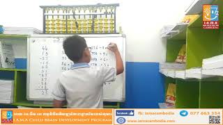 IAMA Cambodia