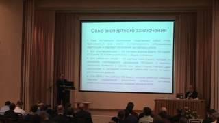 видео мониторинг силовых трансформаторов