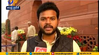 Visakhapatnam Railway Zone | MP Ram Mohan Naidu Introduces | Lok Sabha