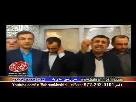 Bahram Moshiri 11172017 اسپینوزا و وحدت وجود
