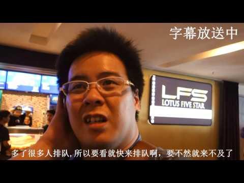Vlog 1 LFS cinema在sandakan的第一天