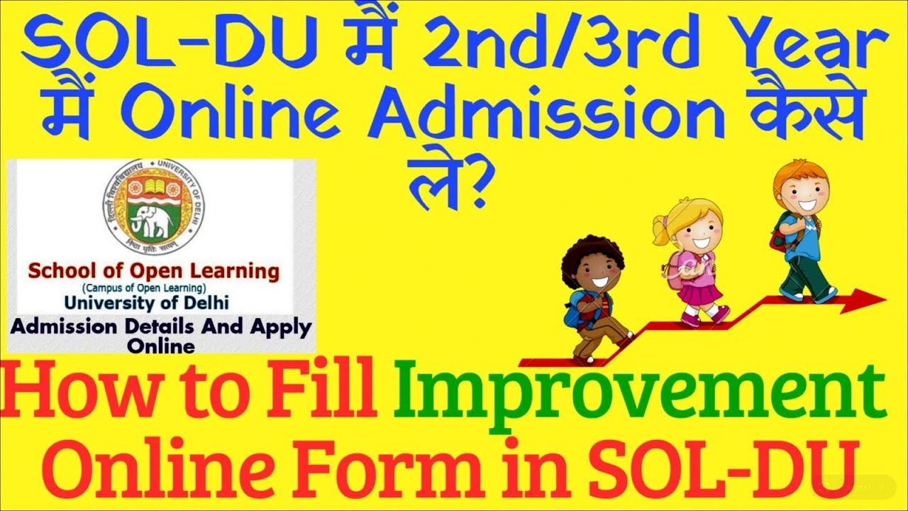 02043033aa50d SOL- DU Admission in 2nd 3rd year   fill Improvement form Online ...