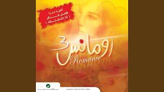 Hayda El Gharam